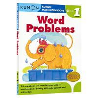 【首页抢券300-100】Kumon Math Workbooks Word Problems G1 公文式教育 小学一