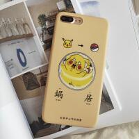 苹果xsmax创意简约手机壳iphone6s可爱保护套7/8plus皮卡丘xr