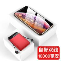 迷你充电宝自带线移动电源大容量10000毫安苹果手机快充专用小巧便携安卓华为小米创意数据线冲vi