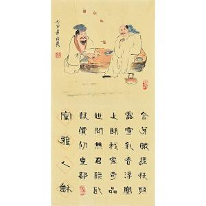 当代著名画家王伯阳68 X 34CM人物画gr01333