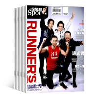 跑者世界杂志订阅2019年12月起订 杂志铺 1年共12期 跑步健身 体育运动 科学健身 健身训练 人物资讯 膳食运动