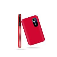 充电宝10000毫安超薄小巧oppo苹果小米华为vivo通用手机大容量数显便携自带线可爱1W快冲闪充