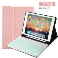 2018新款ipad键盘苹果ipad Pro11保护套网红全包边air2平板电脑皮套9.7寸硅胶创意 ipad Pro
