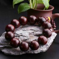 【只有一个】印度小叶紫檀满金星手串