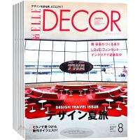 日本 ELLE DECOR 杂志 订阅2021年 E22 日本住宅别墅家居 室内空间设计生活杂志