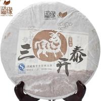 2018年鸿福缘三羊开泰普洱茶生茶357克/饼 7饼