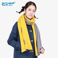 学院风双面撞色针织围巾长款围巾保暖围脖女
