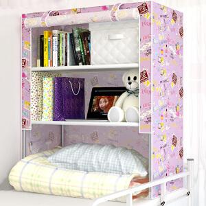 衣柜 布艺宿舍床上单人衣橱大学生寝室上铺下铺塑料储物柜子床头柜满额减限时抢礼品卡收纳柜