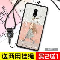 诺基亚6手机壳 诺基亚6保护套 诺基亚 nokia6 手机壳套 保护壳套 个性挂绳彩绘防摔日韩潮硅胶软套