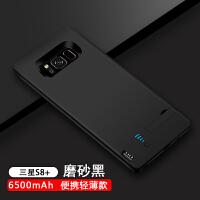 三星note8背夹电池手机壳式S9冲电器S8+无线充电宝S9+专用S8手机壳plus超薄移动电源N9 S8+ 绅士黑