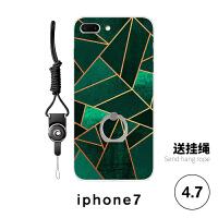苹果iphone6s手机壳带挂绳指环支架6plus保护套软边浮雕潮男女7p