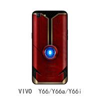 vivoy85手机壳y66 y67y69Y79钢铁侠Y71 y75s蜘蛛侠vivoy83漫威y81s