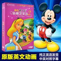 迪士尼神奇英语2动画片迪斯尼幼儿童早教启蒙教材动画原版DVD光盘