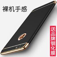苹果 iPhone6手机壳 iphone6plus保护套 iphone6/6s/6plus/6splus 手机壳套 保