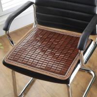夏季麻将凉席坐垫办公室电脑椅垫夏天餐椅凳子竹子垫汽车座垫透气
