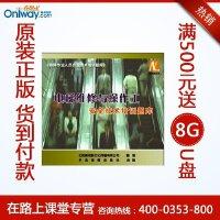 电梯维修与操作安全技术题库1CD-ROM 培训光盘 原装正版