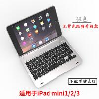 2019新款ipad mini5蓝牙键盘保护套迷你4苹果7.9英寸平板电脑mini2无线外接A14