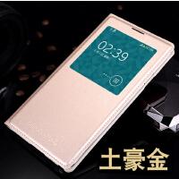 手机壳三星n9006手机壳翻盖外壳note3手机套皮套保护套