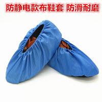 居家布鞋套 防静电鞋套防滑颗粒底 反复清洗反复使用 一双装