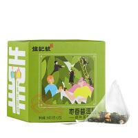 八马茶叶 信记号普洱熟茶枣香普洱三角袋泡茶调味小包茶自饮36g