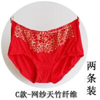 内裤女本命年大红色内裤结婚中腰女红莫代尔平角裤 L 160