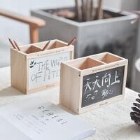 三年二班原木黑板收纳盒创意办公用学生文具桌面笔筒带粉笔黑板擦