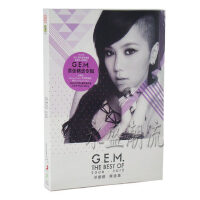 邓紫棋精选专辑The Best Of G.E.M.2008-2012汽车载CD光盘碟泡沫