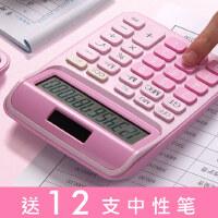 语音计算器可爱韩国糖果色小清新学生用太阳能记算机计算机会计专用女生大学生粉色大号多功能个性创意女时尚