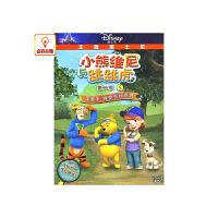 动画片 小熊维尼与跳跳虎:第2季(5)(DVD)