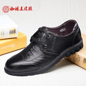 蜘蛛王男鞋春季新款真皮系带休闲男士皮鞋特大码牛皮鞋透气男单鞋