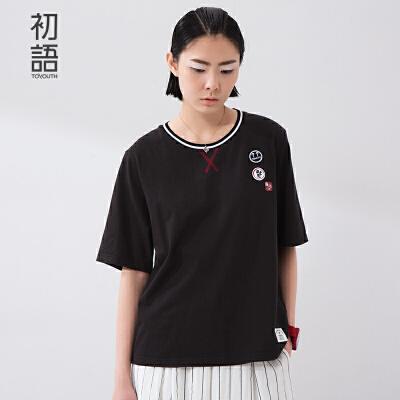 初语夏季新款 圆领趣味印字绣花章短袖T恤女8620*1237
