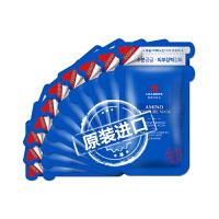 【海外购】2盒装 韩国LEADERS丽得姿美蒂尤AMINO氨基酸面膜10片(新旧版)