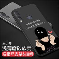 联想z5s手机壳L78071保护套全包边防摔个性创意Lenovo硅胶软壳简约潮牌男女款磨砂镂空 联想z5s(镂空) 本