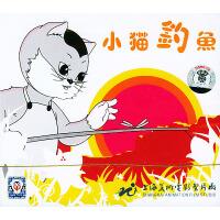 小猫钓鱼(VCD)