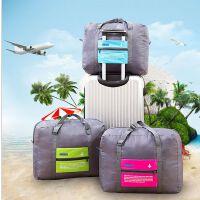 韩版手提折叠旅行包尼龙防水衣物收纳包大容量行李袋飞机包