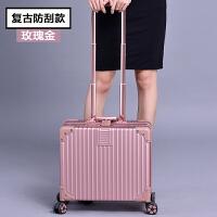 商务横款铝框拉杆箱万向轮16寸登机箱密码箱18旅行箱子20行李箱包 复古