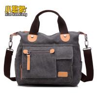 斜挎包女包旅游背包新款时尚潮流休闲斜跨包帆布包大容量 XK-