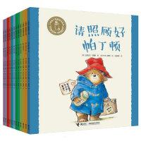 全12册小熊帕丁顿图画书系列 英国儿童绘本系列 儿童故事图画故事 儿童故事书 课外阅读图书 早教画书 动物绘本图画 接力出版社