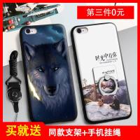 苹果6plus手机壳 iPhone6SPlus保护套 苹果6plus/6splus 保护壳套 手机壳套 个性创意硅胶全
