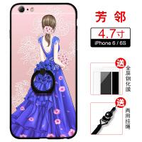 苹果6手机壳iPhone6plus套女款6sPlus全包6s挂绳硅胶6splus创意