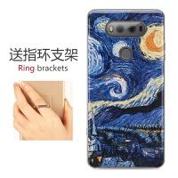 LG V20手机壳lg v20日韩卡通保护套V20男款女浮雕彩绘外壳防摔