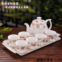 婚礼茶具 欧式景德镇带托盘家用茶壶茶杯陶瓷整套茶具茶盘套装结婚礼物实用 8件