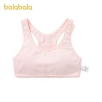 【2件6折价:35.4】巴拉巴拉女童内衣发育期小学生儿童成长小背心文胸防凸点安全简约