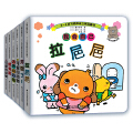 小熊小熊跳出来:0-3岁习惯养成立体玩具书