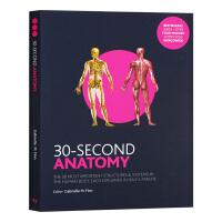 30 Second Anatomy 30秒读科普 解剖 英文原版 解剖学