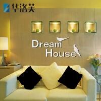 华洛芙 创意3D立体墙贴贴纸电视背景墙房间装饰客厅温馨浪漫英文字母壁贴 银色 dream house 中