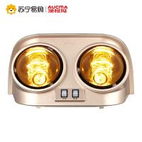 【苏宁易购】澳柯玛浴霸NS5-5C7金黄眼壁挂式两灯防水防爆灯暖