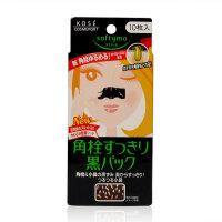 日本直邮 日本KOSE高丝 去黑头粉刺鼻贴(温和装)10片