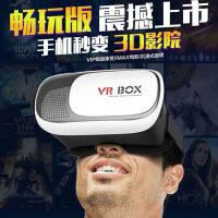 《宅男神器》VR BOX虚拟现实魔镜二代3D眼镜遥控器游戏手柄 头戴式成人影院游戏头盔暴风