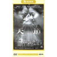 天道-二十四集电视连续剧(四碟装)DVD